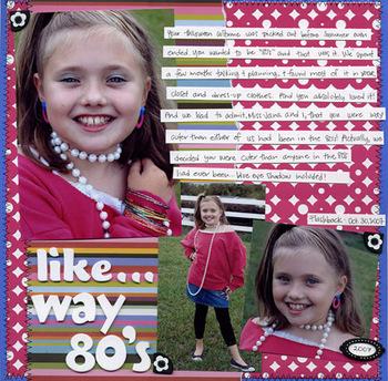 Way_80s